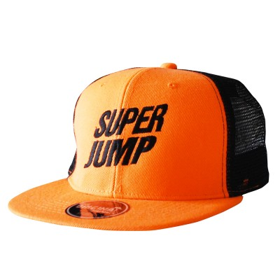 Cappello SuperJump con Retina